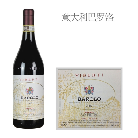 2007年维博帝酒庄圣彼得巴罗洛珍藏红葡萄酒