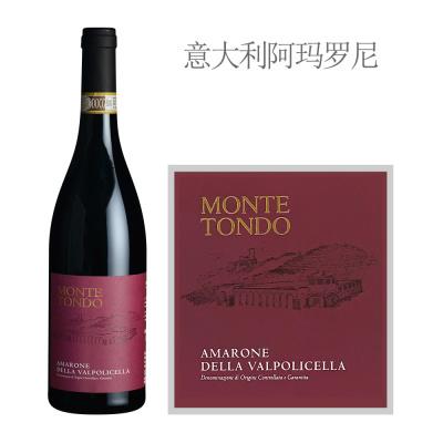 2015年圆山酒庄阿玛罗尼红葡萄酒