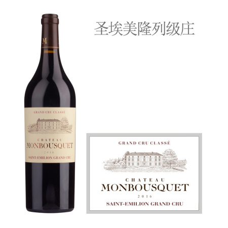 2016年蒙宝石酒庄红葡萄酒