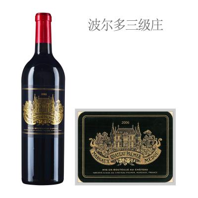 2006年宝马庄园红葡萄酒