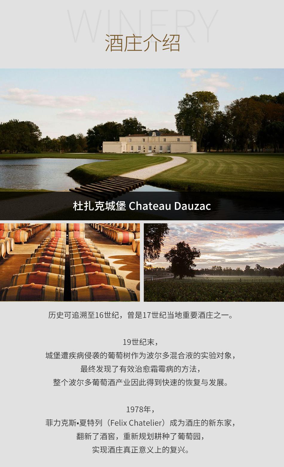 杜扎克城堡