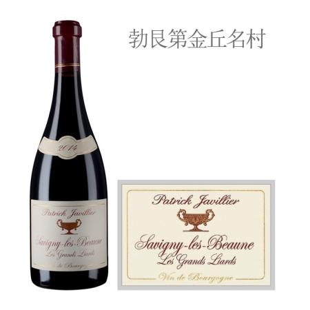 2014年佳维列酒庄大利拉(萨维尼村)红葡萄酒