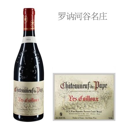 2012年凯优酒庄教皇新堡红葡萄酒