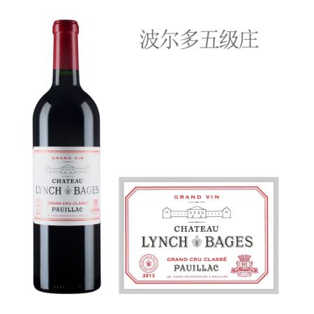 2013年靓茨伯庄园红葡萄酒