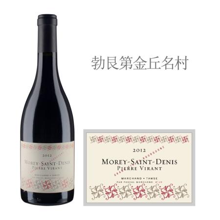 2012年图诗皮尔维兰特(莫雷-圣丹尼村)红葡萄酒
