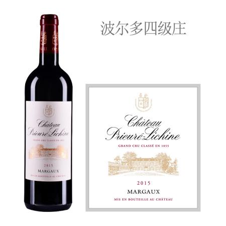 2015年荔仙酒庄红葡萄酒