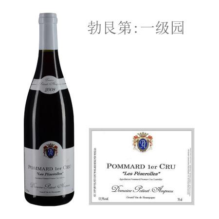 2008年安珀酒庄佩泽洛斯(玻玛一级园)红葡萄酒