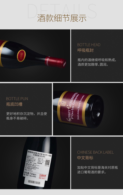 2019年雷克勒酒庄香魄(热夫雷-香贝丹一级园)红葡萄酒