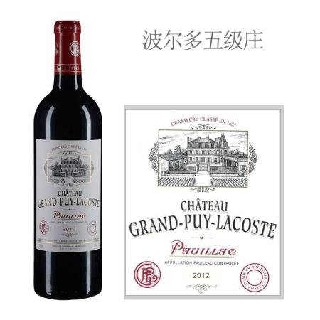 2012年拉古斯酒庄红葡萄酒