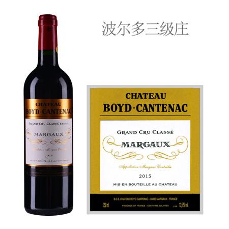 2015年贝卡塔纳庄园红葡萄酒