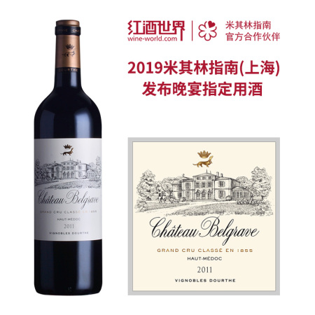 印帝圣茶哪里买_2011年百家富城堡红葡萄酒|2011 Chateau Belgrave|价格多少钱在哪买 ...