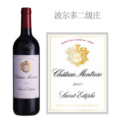 2017年玫瑰山庄园红葡萄酒