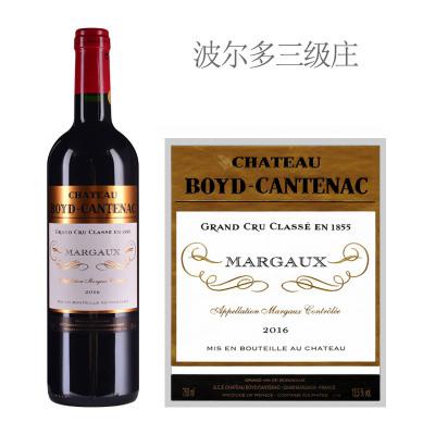 2016年贝卡塔纳庄园红葡萄酒
