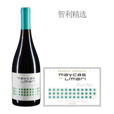 2014年麦卡斯特选珍藏黑皮诺红葡萄酒