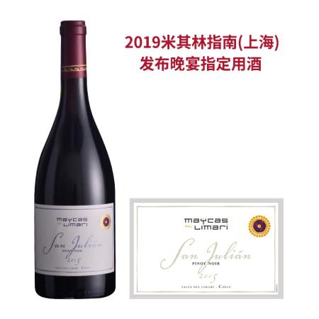 麦卡斯圣胡安黑皮诺红葡萄酒