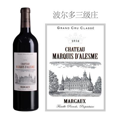 2016年碧加侯爵酒庄红葡萄酒