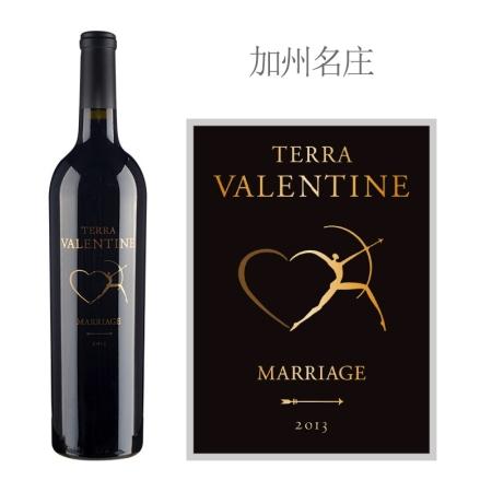 2013年瓦伦丁玛瑞奇红葡萄酒