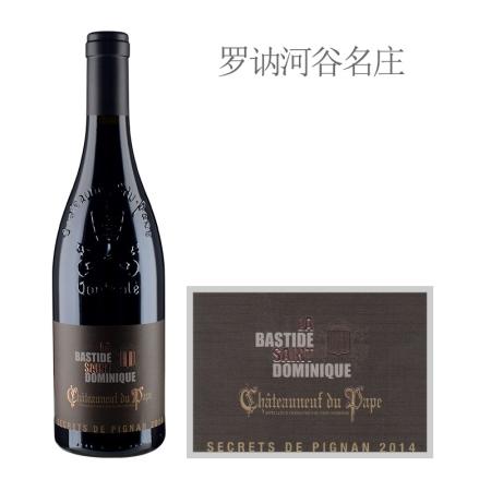 2014年圣多米尼克比昂之秘教皇新堡红葡萄酒