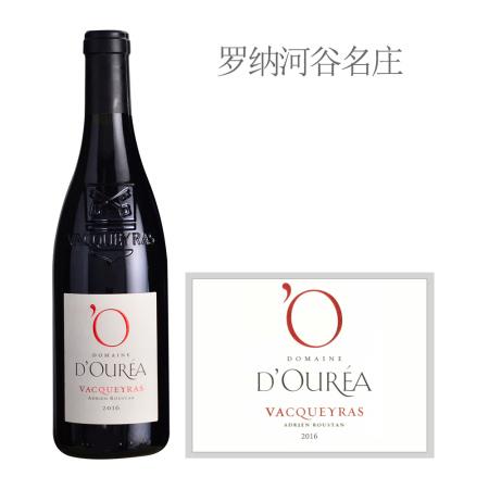 2016年乌瑞亚酒庄瓦给拉斯红葡萄酒