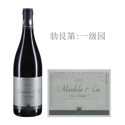 2012年加拉德酒庄瑞奥提(蒙蝶利一级园)红葡萄酒
