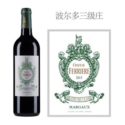 2015年费里埃庄园红葡萄酒