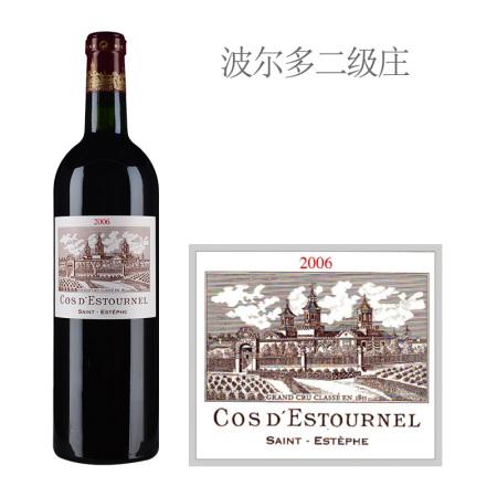 2006年爱士图尔庄园红葡萄酒