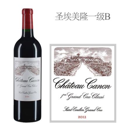 2012年卡农酒庄红葡萄酒