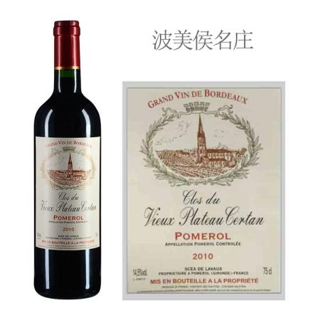 2010年维普拉色丹庄园红葡萄酒
