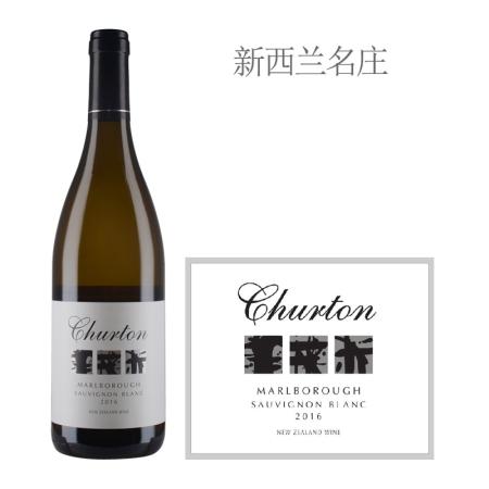 2016年骐通酒庄长相思白葡萄酒