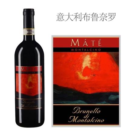 2010年美特酒庄布鲁奈罗红葡萄酒