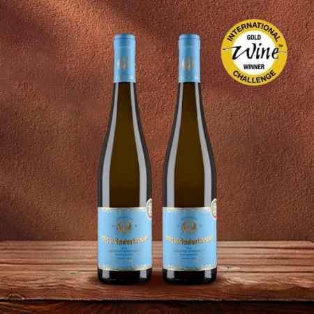 德国特级园雷司令甜白葡萄酒双支套装
