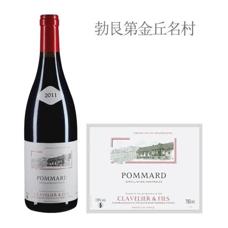 2011年克拉韦里尔父子酒庄(玻玛村)红葡萄酒