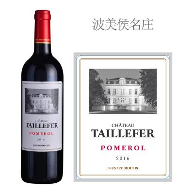 2016年特洛斐酒庄红葡萄酒