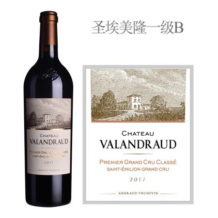 2017年瓦兰佐酒庄红葡萄酒