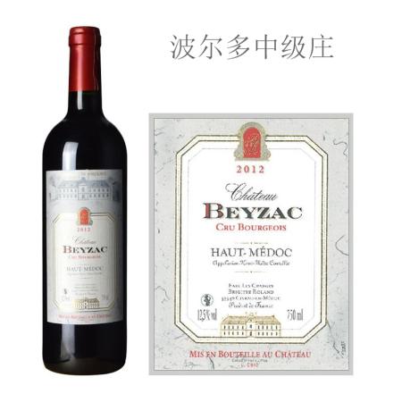2012年贝扎克酒庄红葡萄酒
