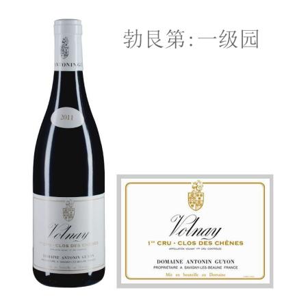 2011年古永酒庄橡树(沃尔奈一级园)红葡萄酒