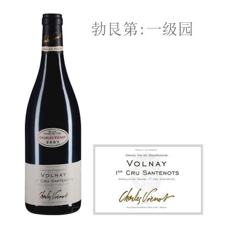 2007年威洛酒园桑特诺(沃尔奈一级园)红葡萄酒