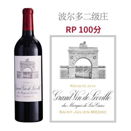 2016年雄狮酒庄红葡萄酒