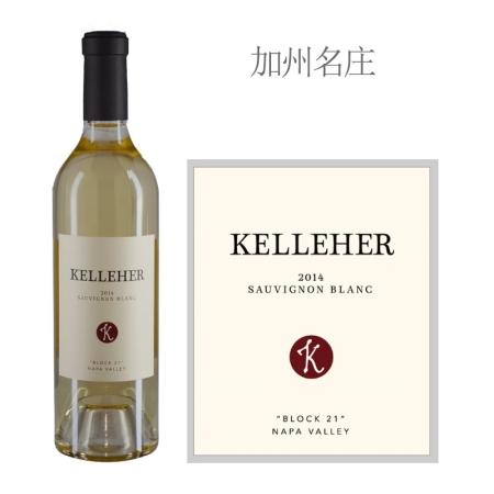 2014年凯莱赫酒庄21号园长相思白葡萄酒