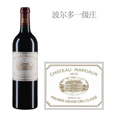 2012年玛歌酒庄红葡萄酒