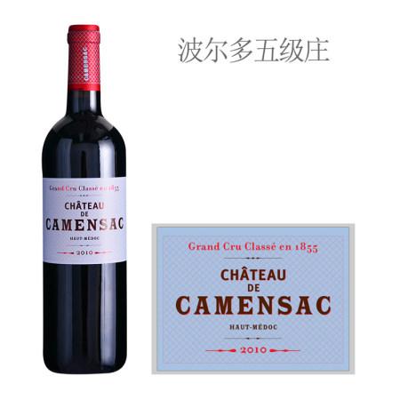 2010年卡门萨克古堡红葡萄酒