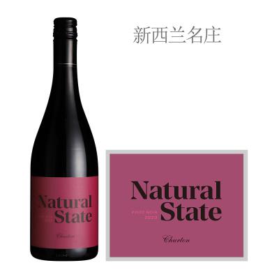 2020年祈藤酒庄自然风格黑皮诺红葡萄酒