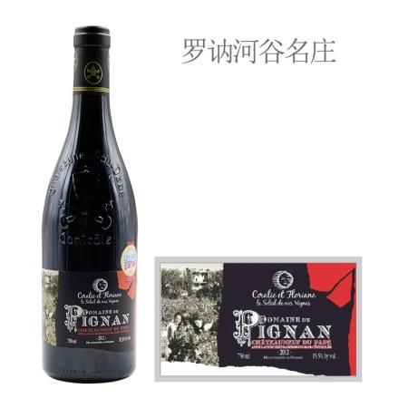 2012年碧娜酒庄教皇新堡红葡萄酒