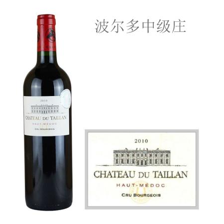 2010年太阳堡酒庄红葡萄酒