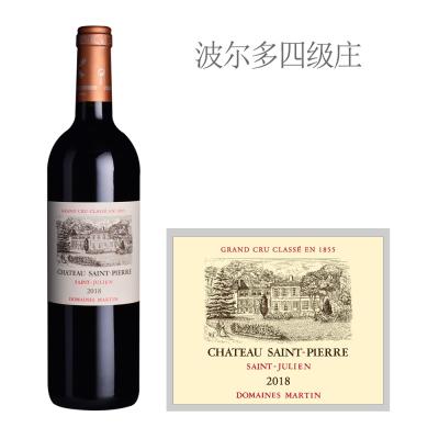 2018年圣皮埃尔城堡红葡萄酒