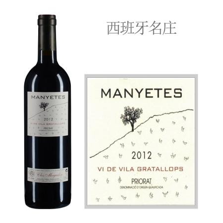 2012年梅尼特红葡萄酒
