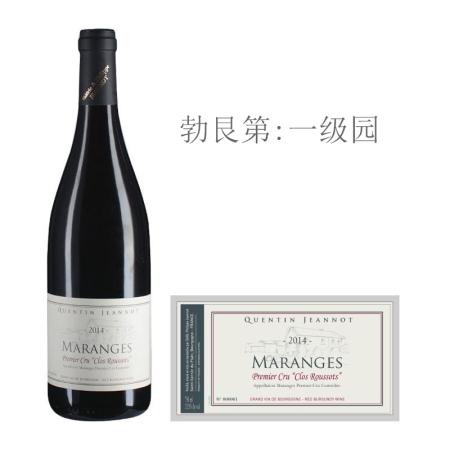2014年昆汀罗索特(马朗日一级园)红葡萄酒