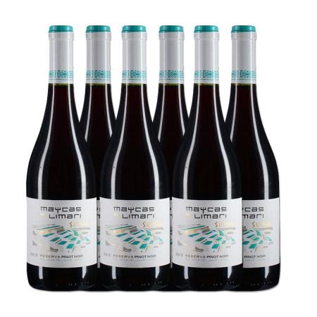 【六支套装】麦卡斯珍藏黑皮诺红葡萄酒