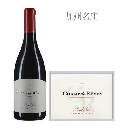 2013年梦田酒庄黑皮诺红葡萄酒