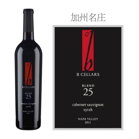 2012年碧希乐25号混酿红葡萄酒